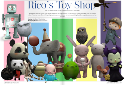 Ricos Toy Shop